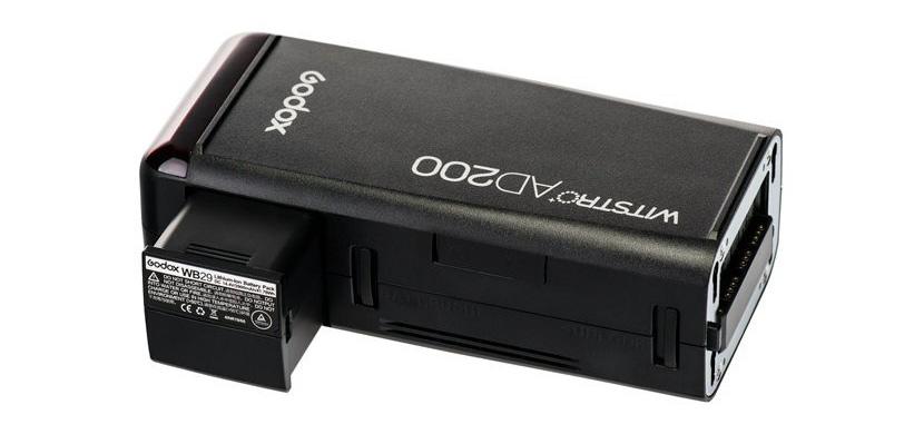 Baterie Godoxu AD200 (foto: www.godox.cz)